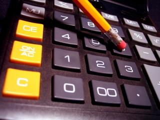 すべての講義 体積計算方法 : ... の自由研究|容器の体積を測る